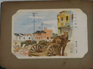 Japanese late 1930s Postcard Album with Chinese occupation.