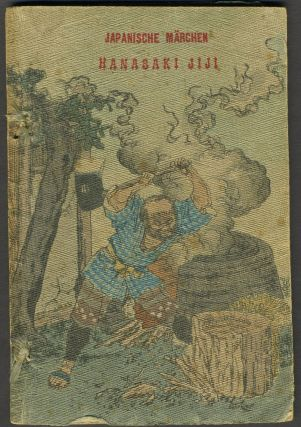 Hanasaki Jiji or The Old Man Who Made the Dead Trees Blossom. K. Florenz, Crepe Paper Book