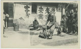 Chinese Knife Sharpener, photograph