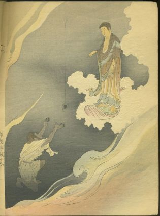 Karma, A Story of Early Buddhism. Illustrated and Printed by T. Hasegawa, Tokyo Japan.