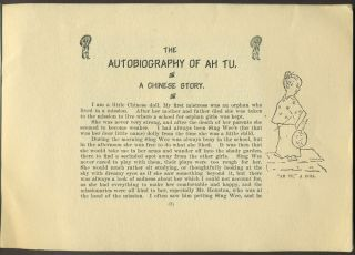 Autobiography of Ah Tu. A Chinese Doll's Story.