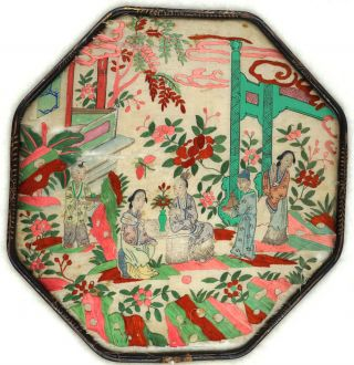 Antique 19th century Chinese embroidered silk fan with Tea drinking image