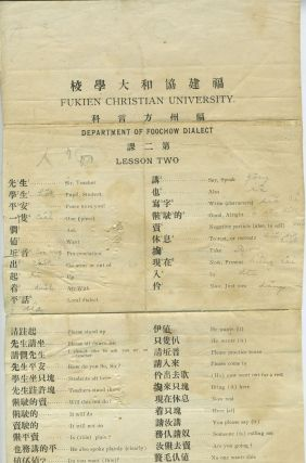 Fukien Christian University - Foochow dialect lesson two. Chinese Language teaching