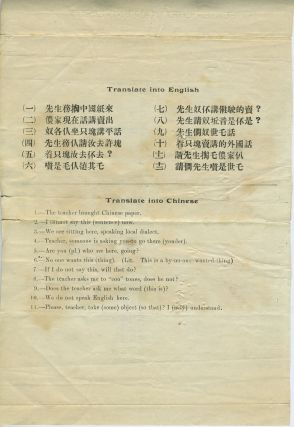 Fukien Christian University - Foochow dialect lesson two.