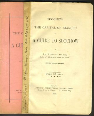 Soochow: The Capital of Kiangsu or A Guide to Soochow - 2 copies, manuscript notes and addenda bound into one with four vernacular photographs.